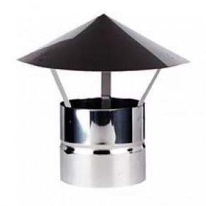 Зонт ф 500 из нержавеющей стали