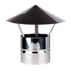 Зонт ф 130 из нержавеющей стали