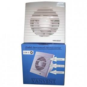 Вентилятор  120 С вытяжной (240 m³/h)